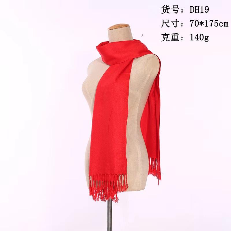 江蘇紅圍巾刺繡