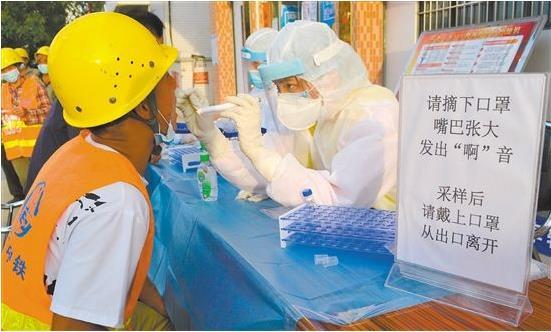 惠州医疗门诊洁净检测服务