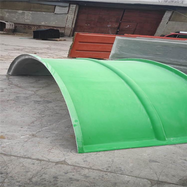 玻璃钢弧形盖板-可批发订制