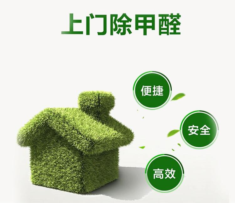 广州环保光触媒除甲醛