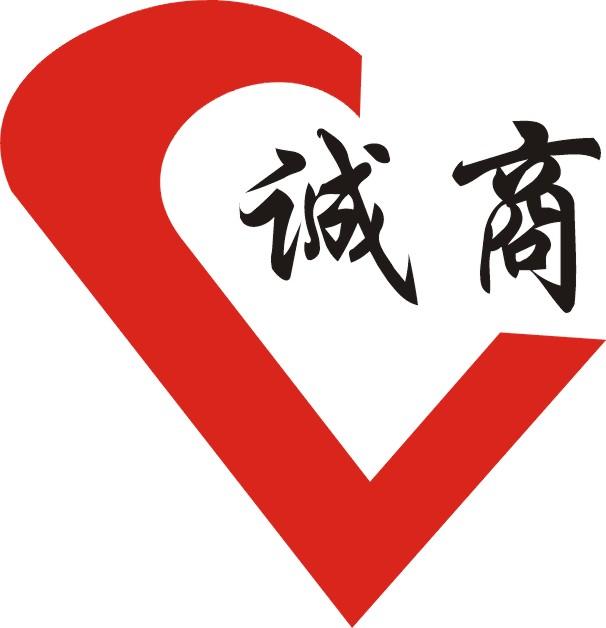 廣州市誠商電子科技有限公司