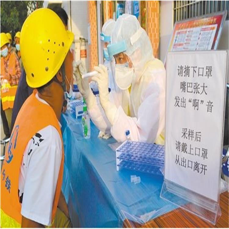 茂名实验动物服务机构 华微检测