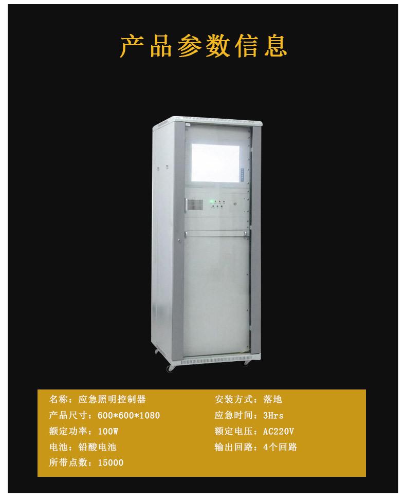 江蘇消防智能疏散器 消防應急燈 質量保障