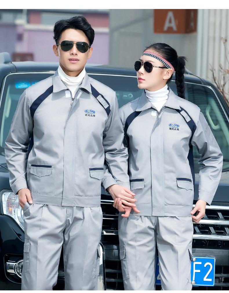 福州勞保服工作服定制刺繡 吸汗透氣