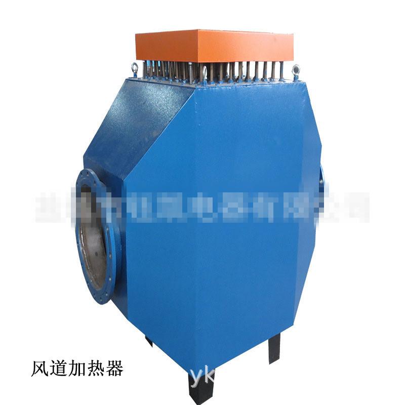 防爆电加热器价格
