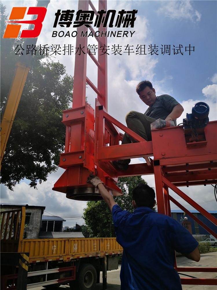 桥梁侧面施工设备视频