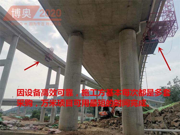 桥梁排水管单边车