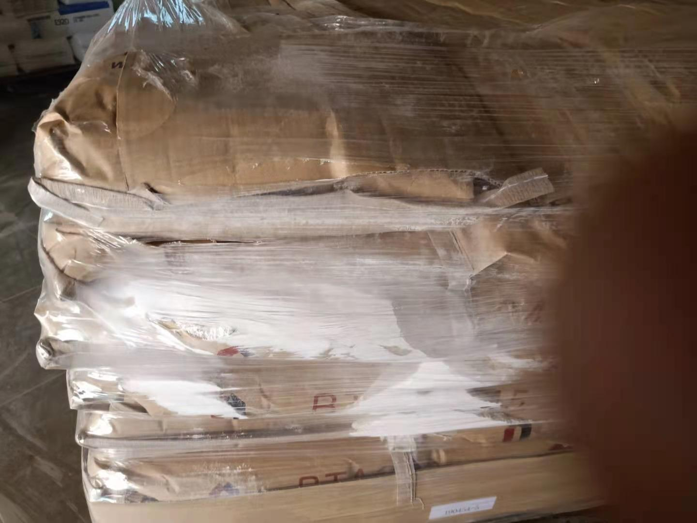 西安PVC阻燃剂厂家
