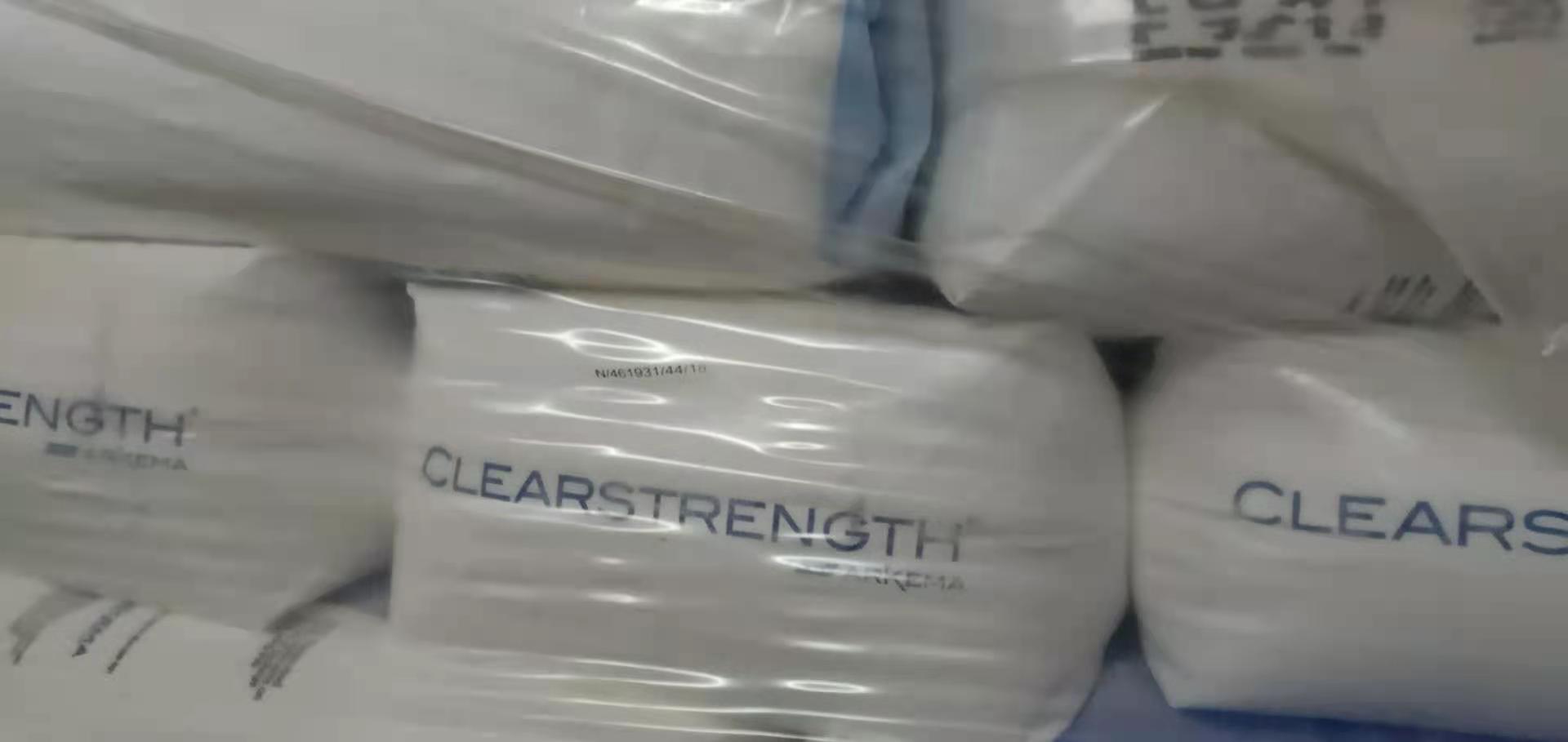昆明进口PVC阻燃剂厂家