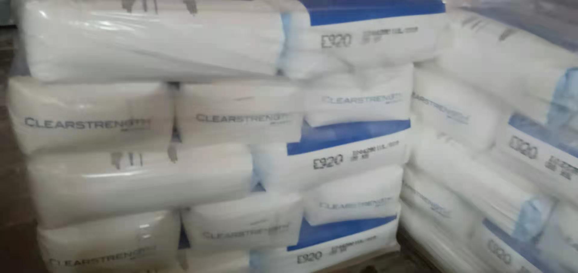 武汉磷系PVC阻燃剂价格