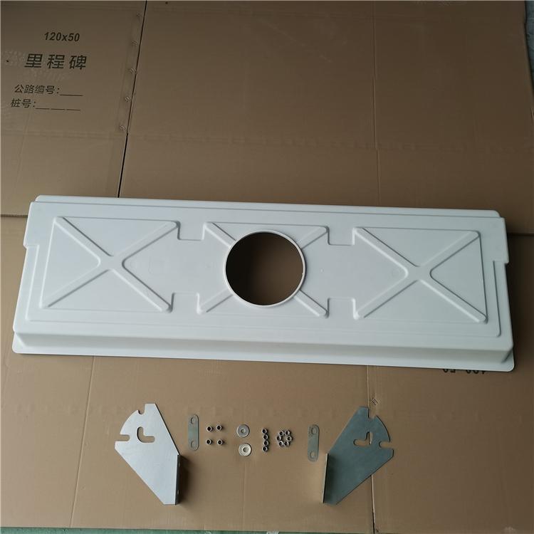 山东玻璃钢保温盖板厂家价格 配套玻璃钢地板梁 猪舍保温灯罩