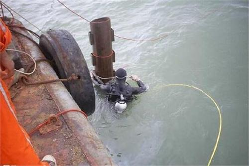 四川水下潜水打捞服务