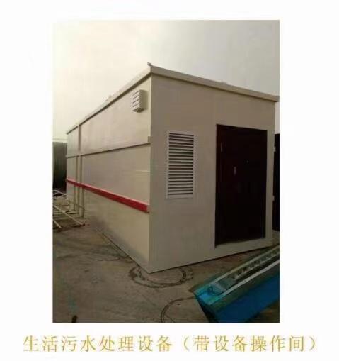 中水回用水处置设备 生活污水处理设备