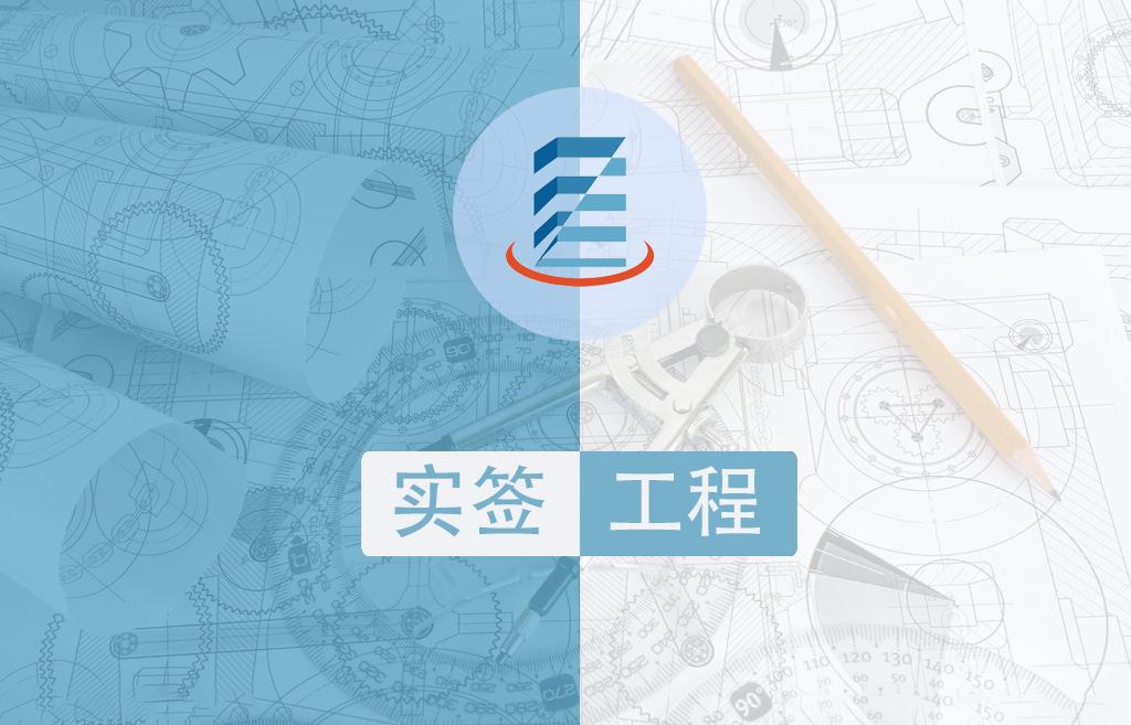監理公司加盟:怎樣加盟工程監理公司
