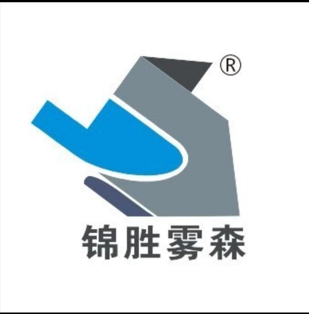 寧夏錦勝霧森環境工程有限公司