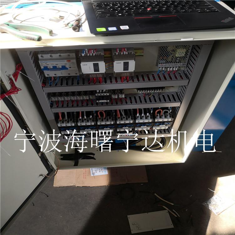 配電系統 12位配電箱 電控柜