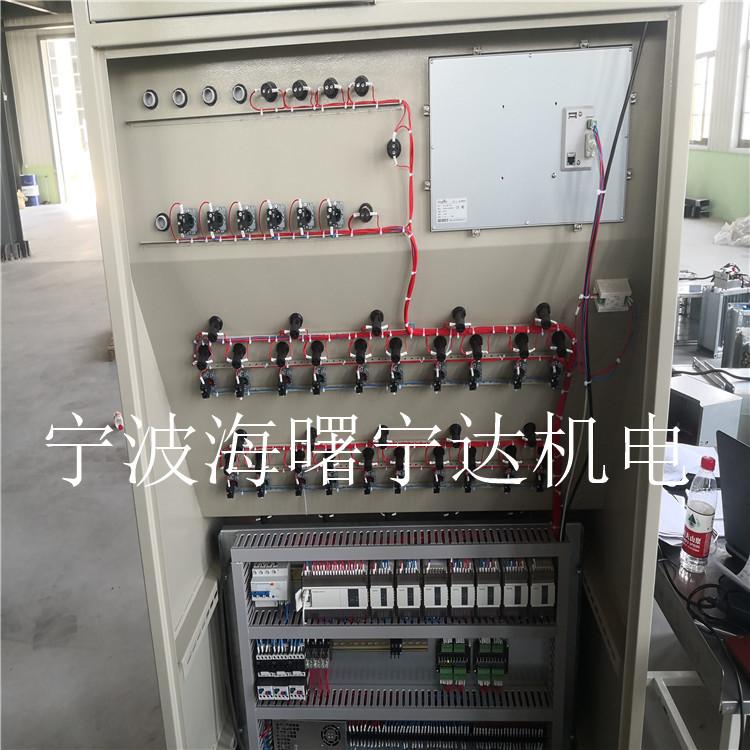 北京配電箱廠家 配電柜 機床配電柜