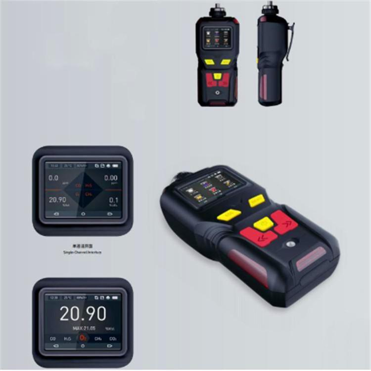 杭州臭氧检测仪售价