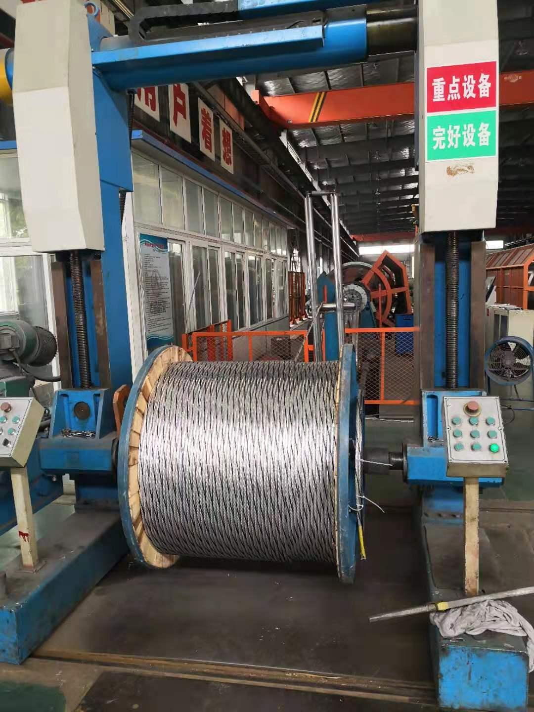 深圳铝包殷钢芯超耐热铝合金绞线