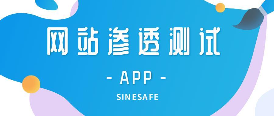 西安网站网络安全维护