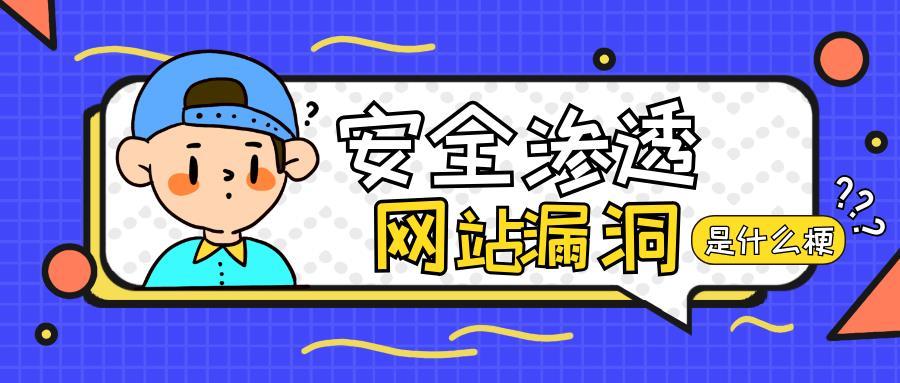 柳州网站防御公司