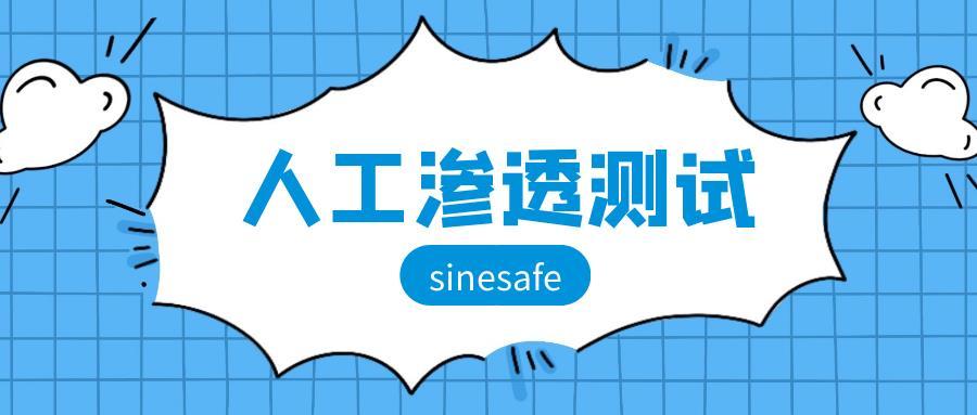 临高县网站防御