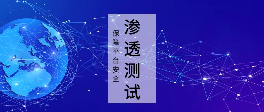 河北网站防攻击