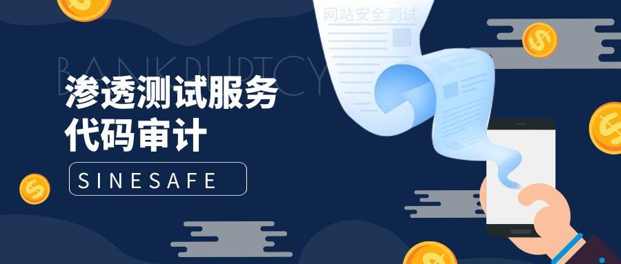 武汉网站防攻击