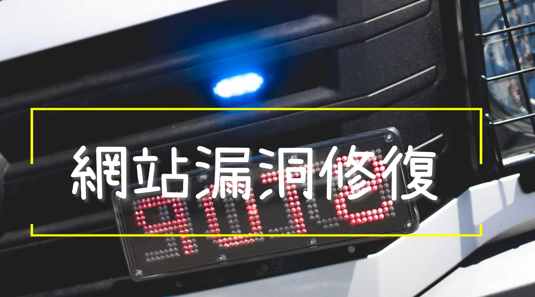昭通网站防攻击