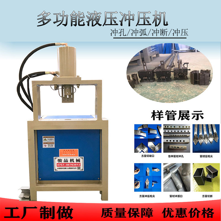 鋁合金鋁型材多工位自動打孔機不銹鋼沖孔機一次成型 液壓高速沖床 機型可選
