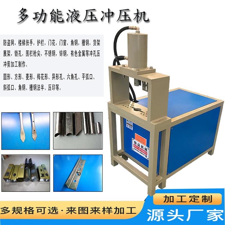 福建鋁合金鋁型材多工位液壓沖壓機液壓機床**定位 數控沖壓機床 價格優惠