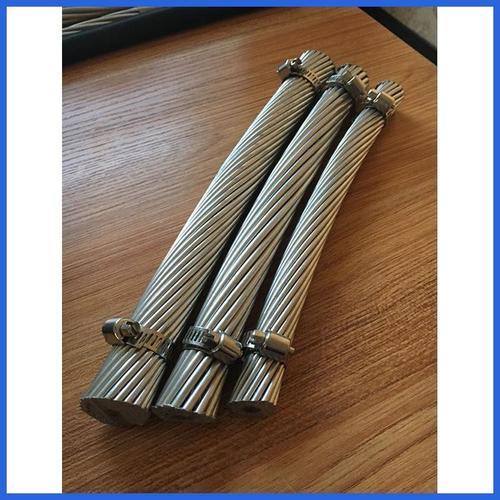 百色市铝包钢芯铝绞线 JL/LB20A-500/45 铝包钢芯铝绞线规格型号
