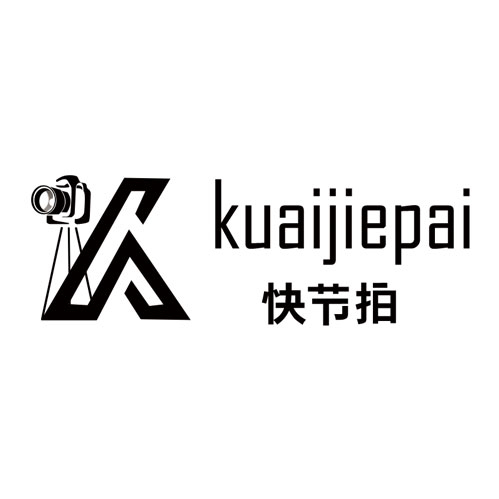 廣州快節拍文化傳媒有限公司