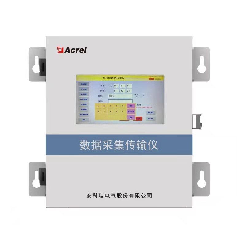 安科瑞數據傳輸儀AF-HK100/4G污染物在線監控數據上傳
