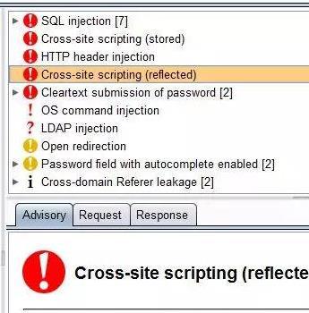 蘭州IOS網站服務器安全維護