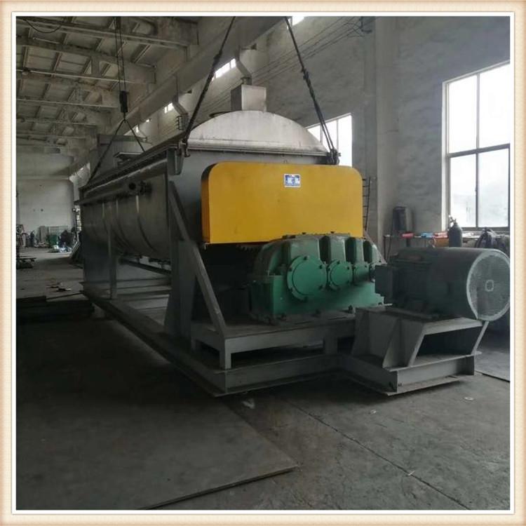二手槳葉干燥機