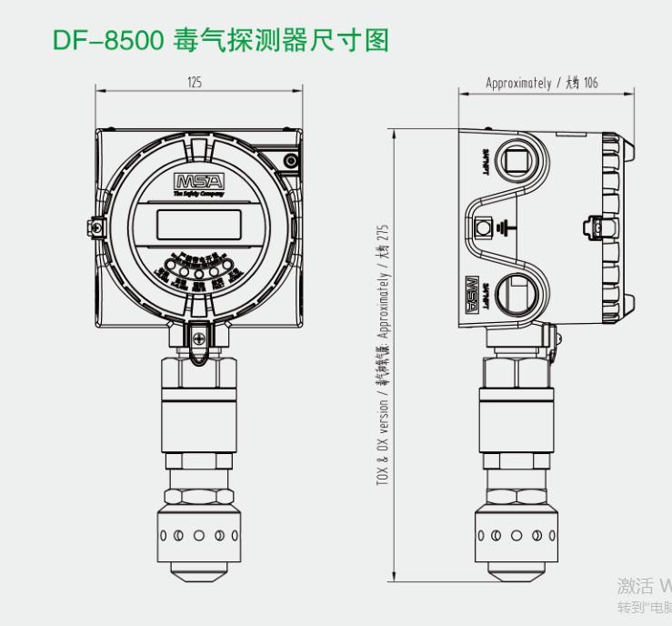 哈尔滨梅思安DF8500价格