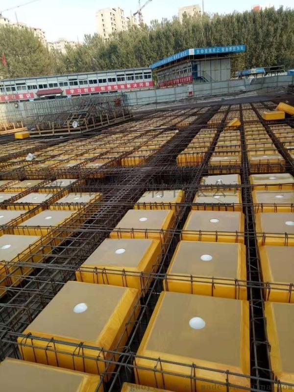 北京圖騰BDF薄壁竹芯方箱