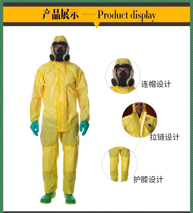 深圳雷克兰CT1S428E凯麦斯系列规格