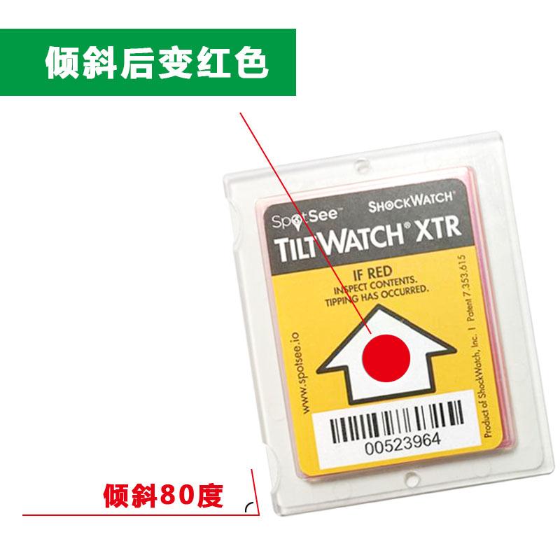 湛江防傾斜標簽電話 防倒置標識 可按需定制