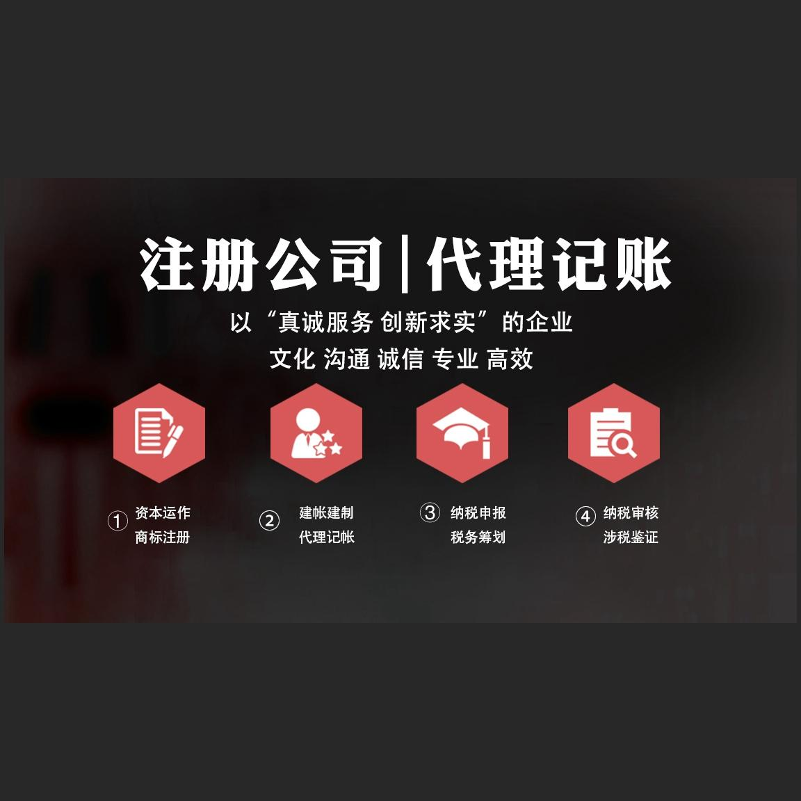 九江上北大同场工业区 银行开户报价
