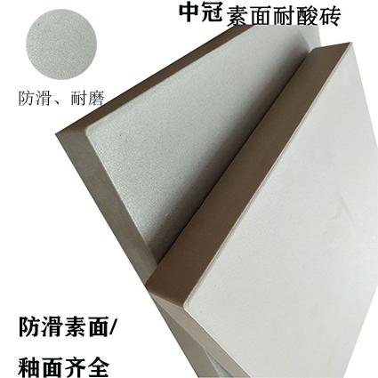 耐酸瓷磚+耐酸磚 生產廠家 一件也發貨