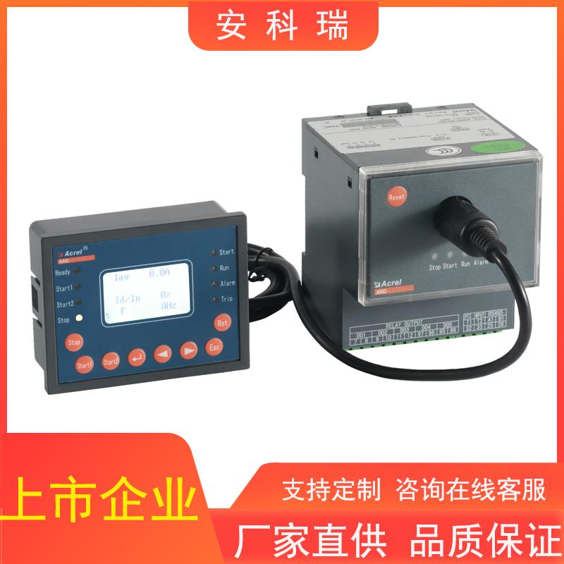 液晶電動機保護器定制 電動機保護測控裝置 選配RS485通訊功能