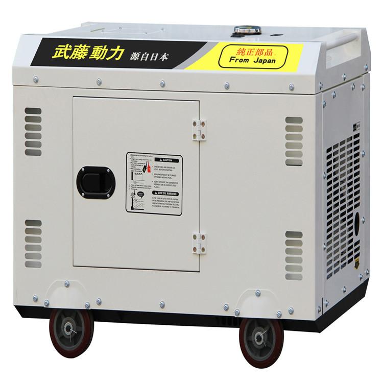 8kw冷藏車柴油發電機