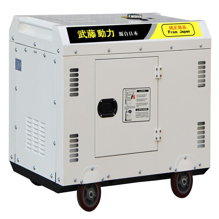 8千瓦水冷柴油發電機