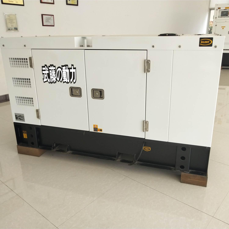 25千瓦移動柴油發電機