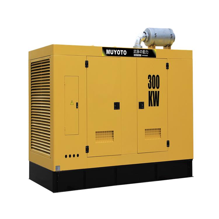 50kw靜音型柴油發電機組