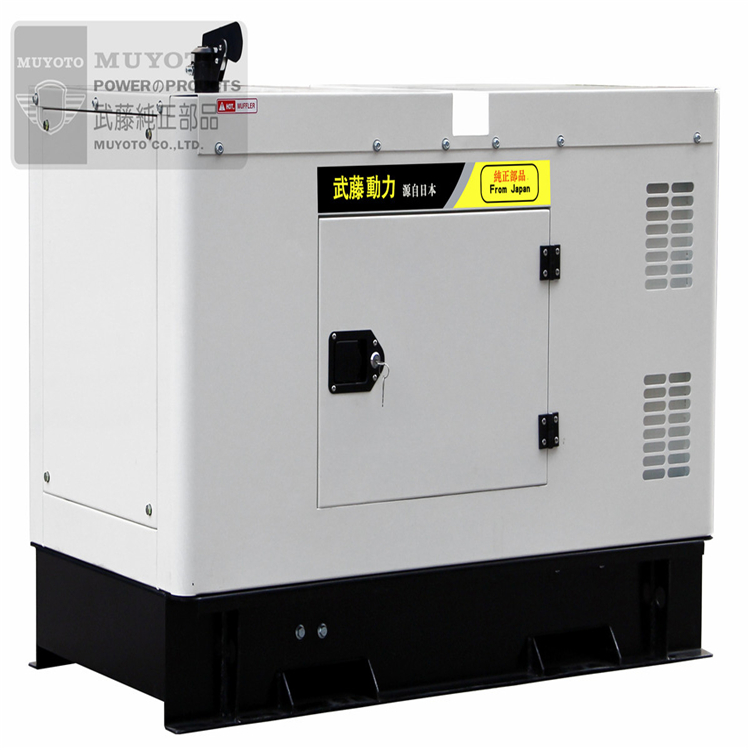 15kw永磁柴油發電機