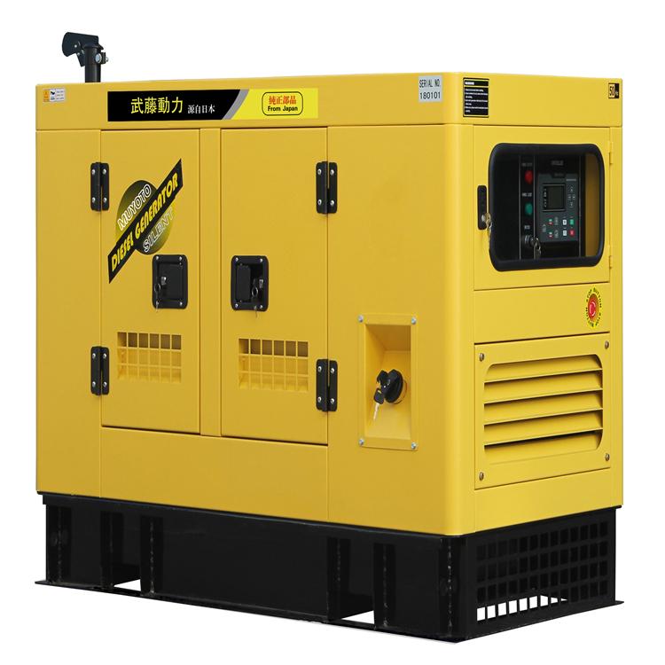 35kw三相便攜式柴油發電機