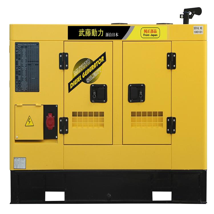 40千瓦靜音柴油發電機